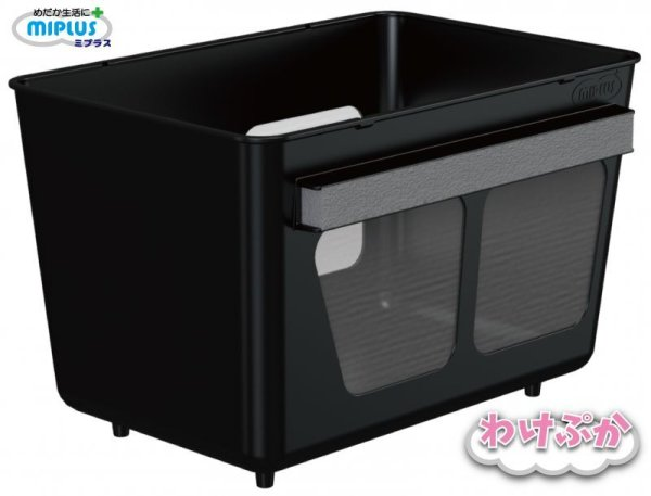 画像1: わけぷか(水槽分割容器) (1)